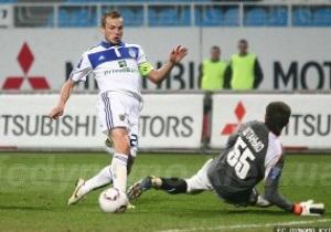 Полузащитник Динамо: Пришло время готовится к матчам с Брагой