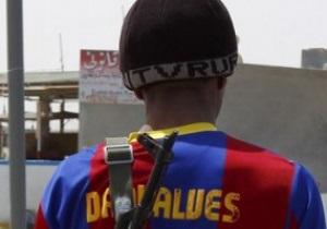 Звезда Барселоны отправился добровольцем в Ливию