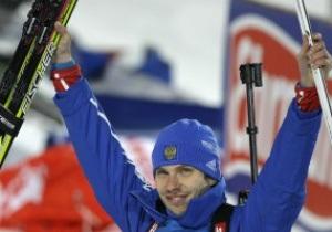 Биатлон: Устюгов и Слепцова выиграли Рождественскую гонку в Гельзенкирхене