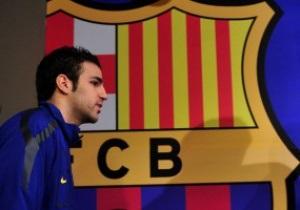 Президент Барселоны: Мы не купим Фабрегаса за 50 млн