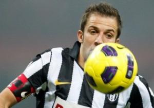 Дель Пьеро: Еще хочу играть в футбол