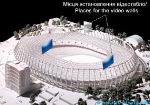 На НСК Олимпийский установят видеотабло, которые будут одними из крупнейших в Европе