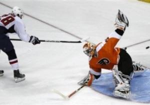 NHL: Вашингтон без Овечкина обыграл Филадельфию