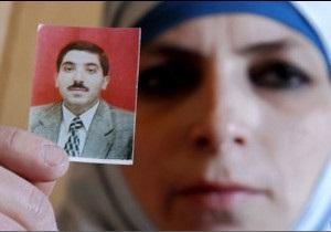 СБУ не знає, як викрали палестинця