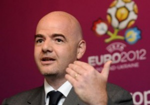 Генсек UEFA: Я рассчитываю на гарантии украинского правительства