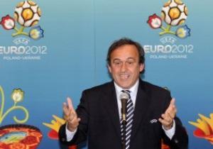 Платини: Не вижу проблемы, если сроки сдачи стадионов Евро-2012 будут сдвинуты