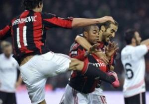 Серия А: Интер сокращает отрыв от Милана