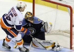 NHL: Пантери поступилися острів янам