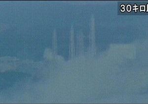 Японський атомний реактор димить