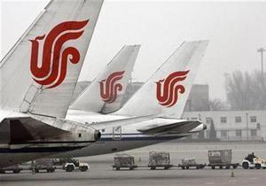 Крупнейший авиаперевозчик Китая отменил ряд рейсов в Японию