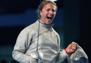 Украинки завоевали четыре награды на Кубке мира по фехтованию