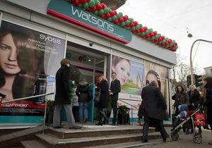 Украинская сеть магазинов розничной торговли поменяла название