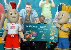 Лотерея билетов на Евро-2012 пройдет в 93 этапа