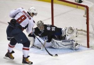 NHL: Вашингтон по буллитам обыграл Тампу