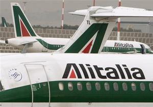 Авиакомпания Alitalia намерена уволить почти 700 сотрудников