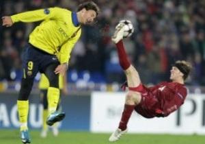 Милан хочет купить игрока Рубина