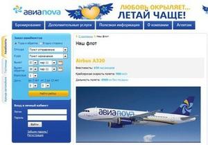 Российский лоукост может начать полеты в Украину