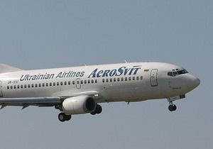 Украэрорух может приостановить обслуживание компании АэроСвит 15 марта