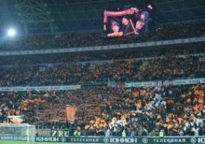 На матче с Ромой впервые используют инфракрасный обогрев трибун Донбасс Арены
