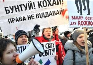 Студенти знову протестують