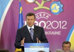 Янукович подписал закон об организации и проведении Евро-2012