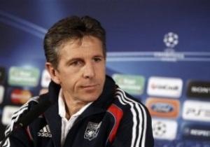 Тренер Лиона: Реал - это не только Жозе Моуриньо