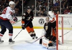 NHL: Вашингтон и Анахайм выдали суперматч
