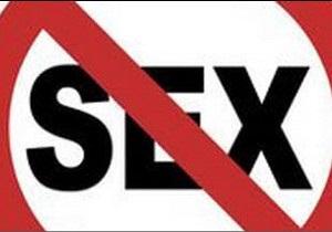 В Бельгії пропонують секс тільки після коаліції