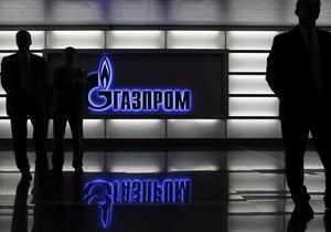 Газпром впервые официально признал падение экспорта в прошлом году