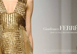Модный дом Gianfranco Ferre купил не Samsung, а бизнесмен из Дубаи