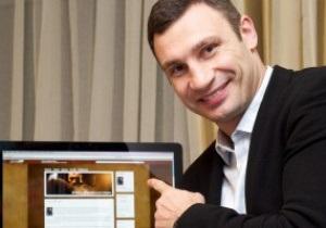 Добавляйте в друзья. Виталий Кличко завел блог в ЖЖ
