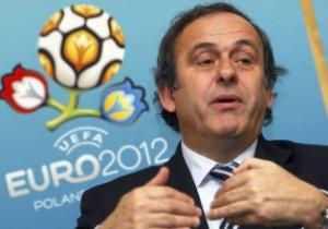 Платини: Санкций в отношении сборной Украины не будет