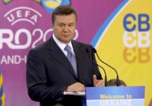 Янукович: Подготовка к Евро-2012 в Украине идет опережающими темпами
