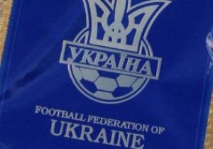 FIFA не указ. Члены Исполкома ФФУ требуют созвать заседание