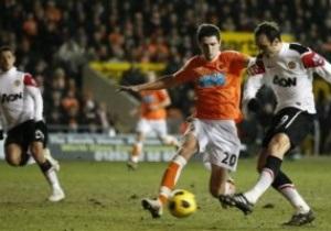 АПЛ: Манчестер Юнайтед вырывает победу у Блэкпула