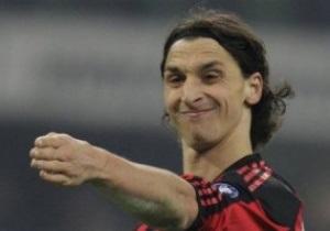 Ібрагімович впевнений, що Мілан переможе в Чемпіонаті Італії