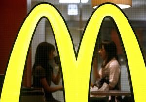 McDonald s увеличила чистую прибыль в четвертом квартале на 1,6%