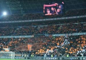 Билеты на матч Шахтер - Рома могут не поступить в свободную продажу
