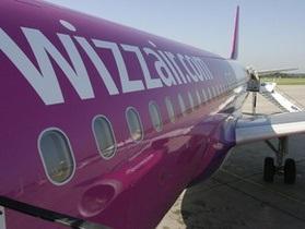 Wizz Air сменит базовый аэропорт в Украине