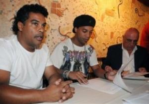 Роналдиньо: Заиграю во Фламенго - вернусь в сборную Бразилии