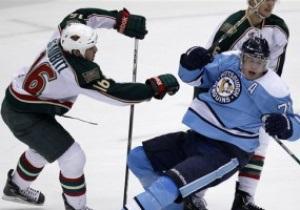 NHL: Миннесота громит Питтсбург