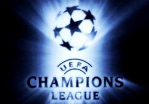 Матч группового этапа Лиги Чемпионов мог быть договорным