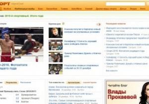 СПОРТ bigmir)net поздравляет читателей с Новым годом