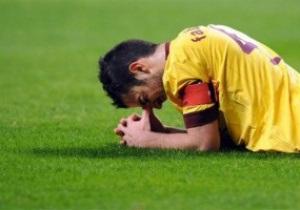 Реал поборется с Барселоной за Фабрегаса
