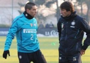 Леонардо провел первую тренировку в Интере