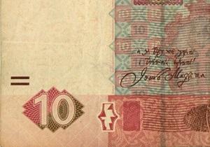 Единственный претендент на покупку Укртелекома предложил за компанию цену на 10 грн больше стартовой