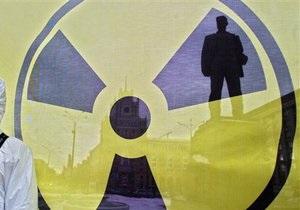 Российский Атомэнергомаш купил украинский завод