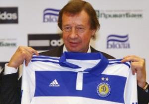 Юрий Семин: Я счастлив, что я вернулся в Динамо
