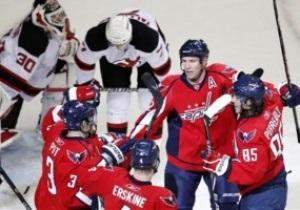 NHL: Вашингтон громит Нью-Джерси