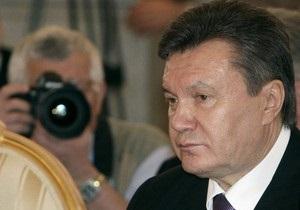 Янукович отменил запрет на приватизацию энергогенераций, ОПЗ, КГОКОР и Турбоатома